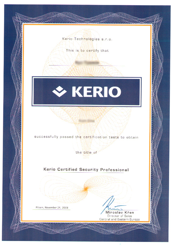 Сертификат: Kerio Security